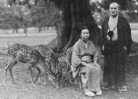 morihei-ueshiba-e-itogawa-hatsu-1